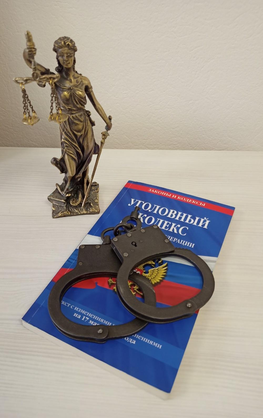 Услуги адвоката на стадии рассмотрения уголовного дела судом