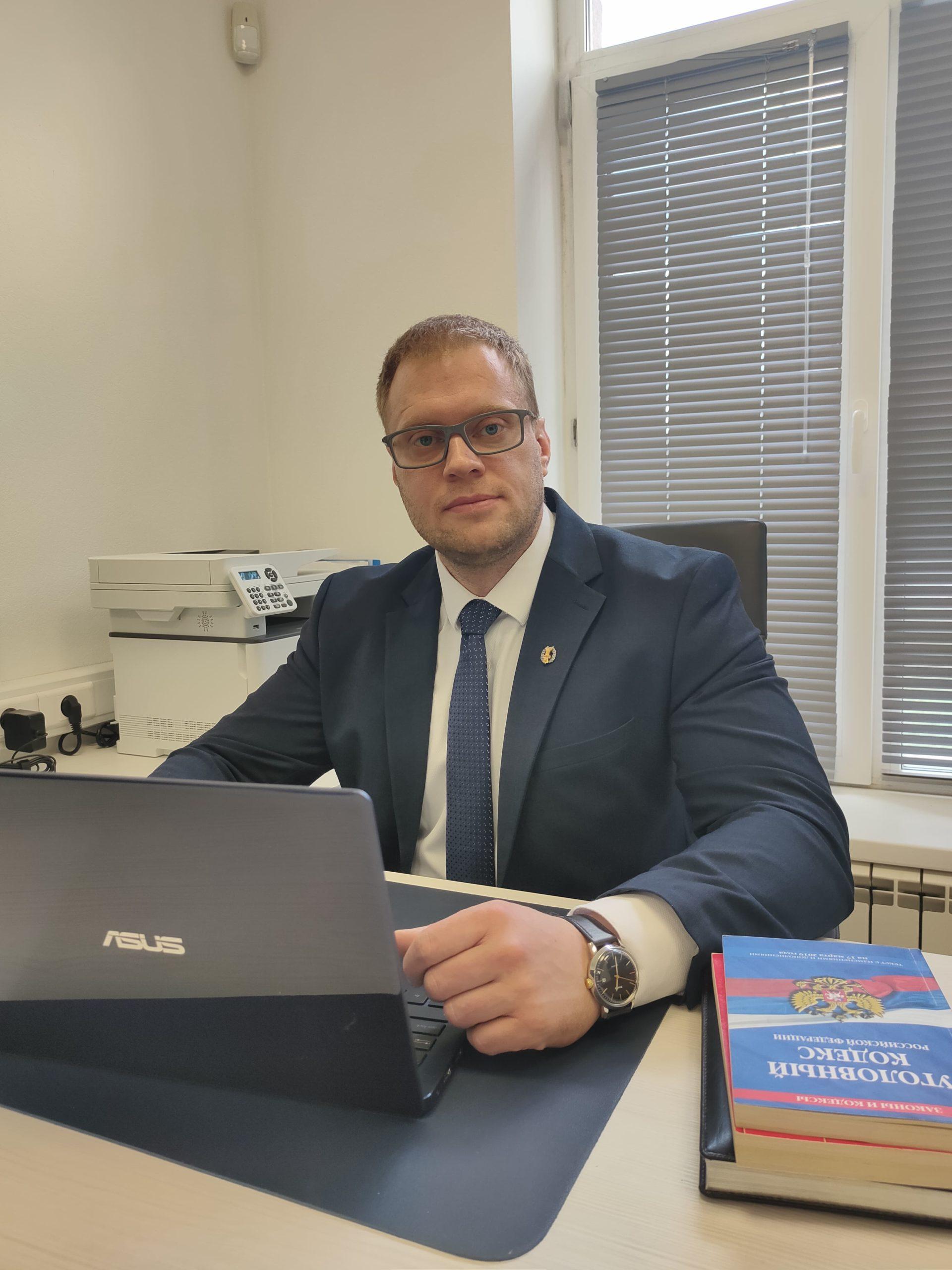 Адвокат по статье 128.1 УК РФ Клевета