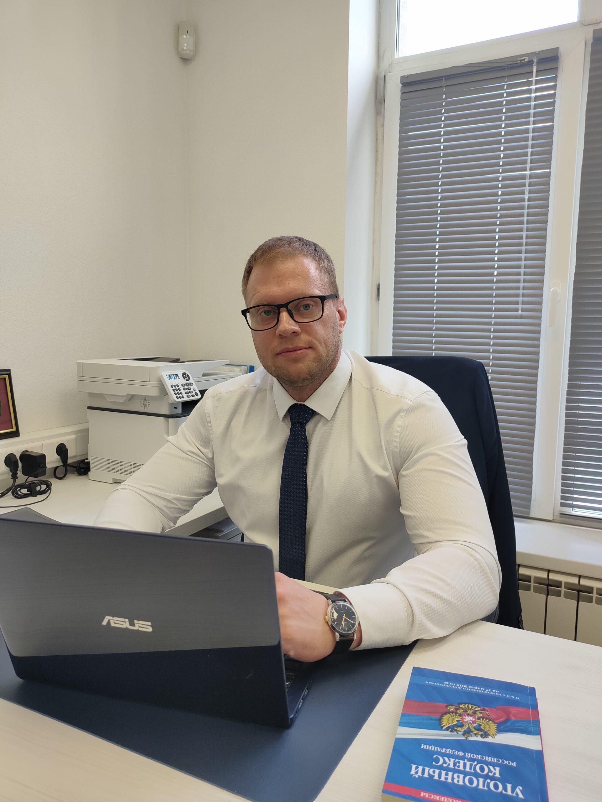 Адвокат по наркотикам в Красногорске Зуев Андрей Валерьевич
