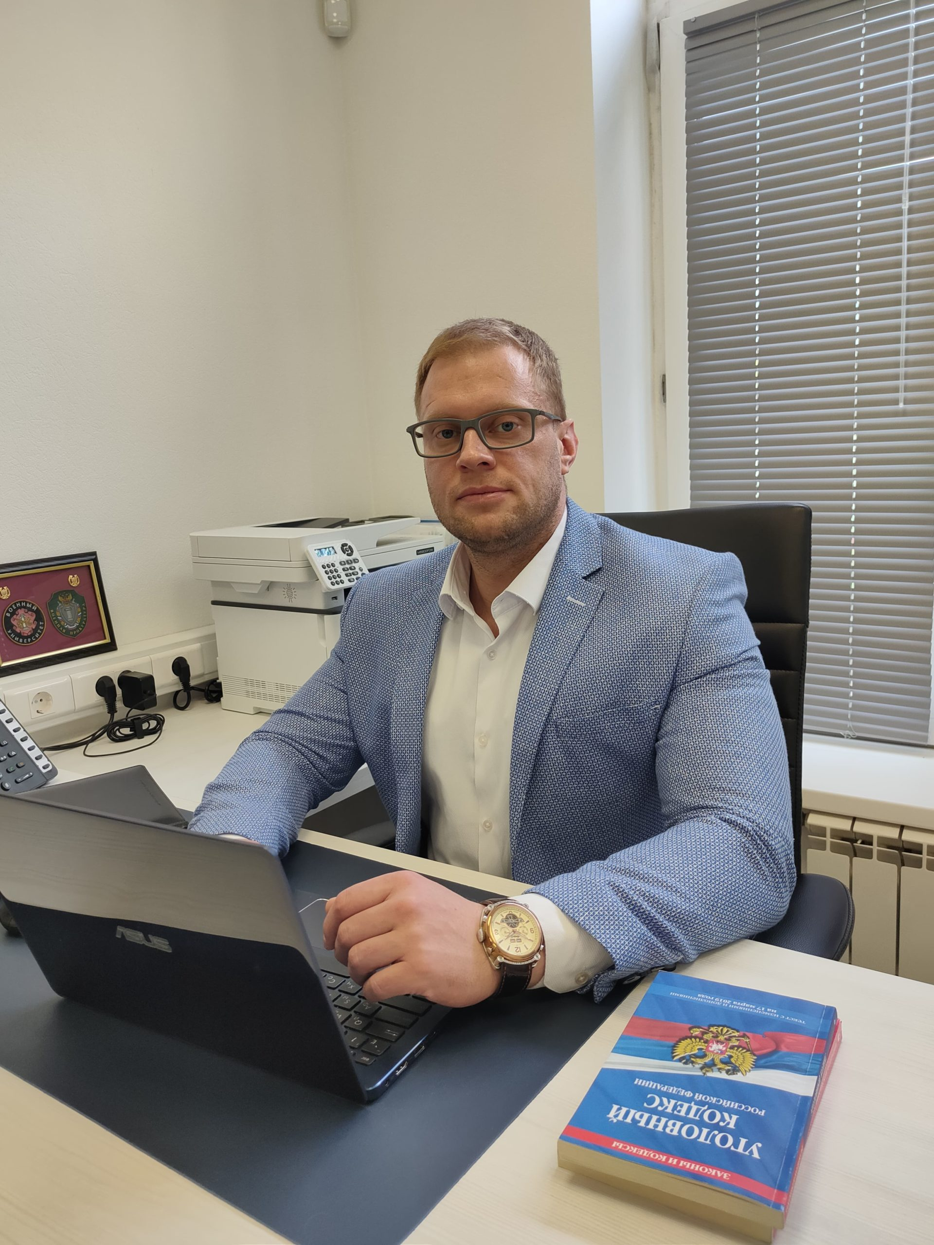 Адвокат по ст. 199 УК РФ Уклонение от уплаты налогов